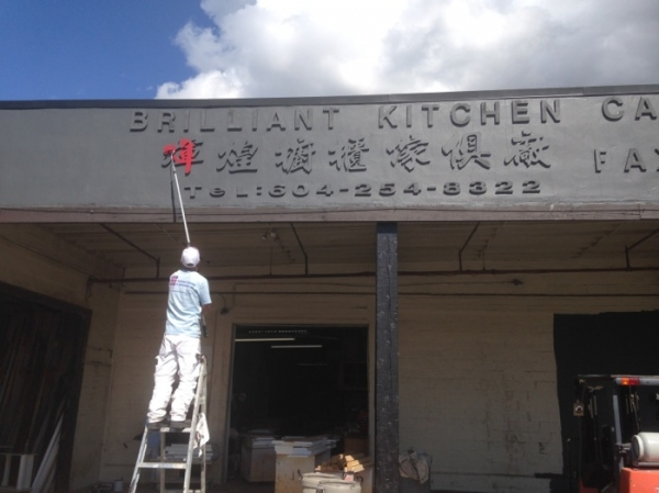 painting signs painting services